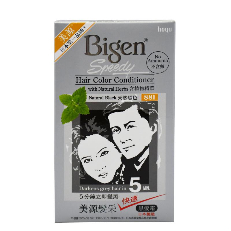 Bigen 美源髮采 黑髮霜 #881 (天然黑色)