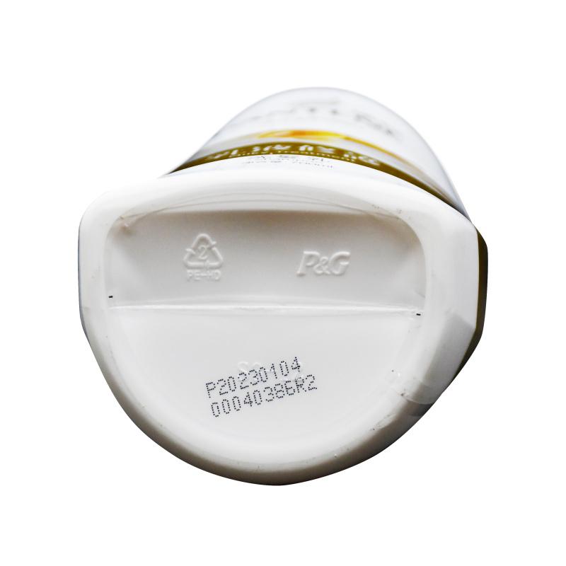 潘婷 乳液修護洗髮乳 (700ML)
