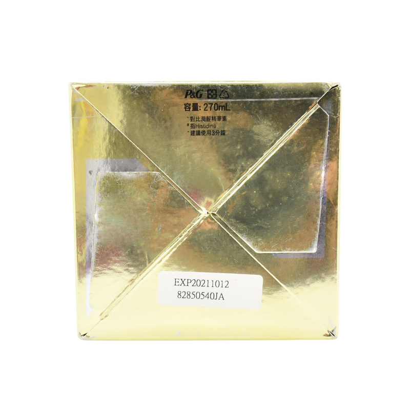 PANTENE 潘婷 乳液修護深層滋潤髮膜 (270ML)