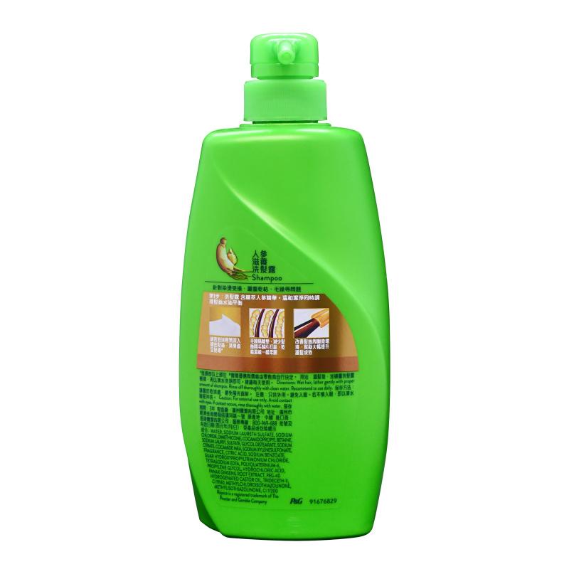 飄柔 人參滋養洗髮露 (750ML)