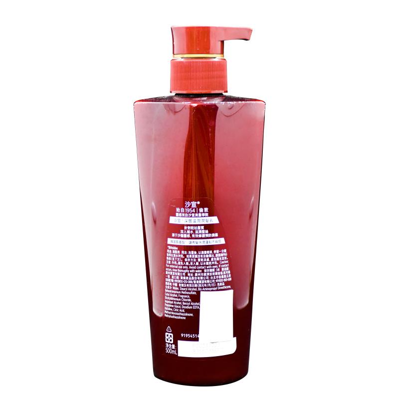 沙宣 深層滋潤潤髮乳 (500ML)