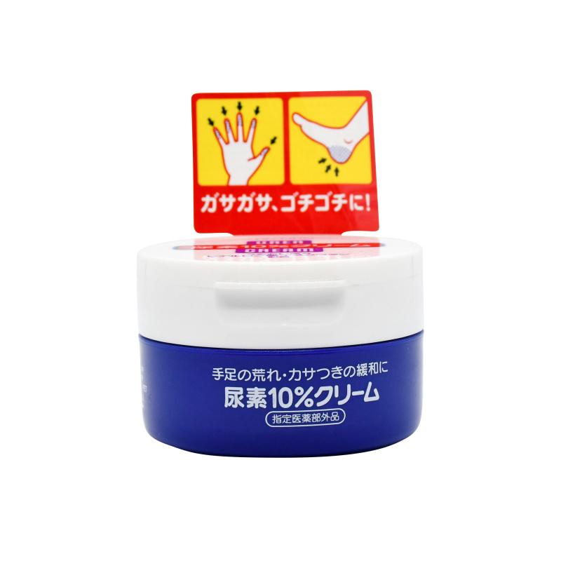 Shiseido 資生堂 尿素軟化死皮潤膚膏 100g
