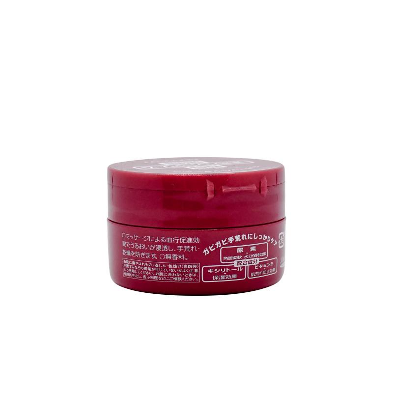 Shiseido 資生堂 尿素潤手霜 (紅罐)(100g)
