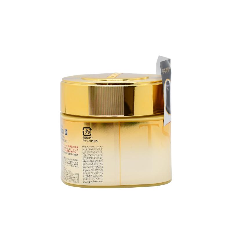 Shiseido 資生堂 速效滲透修復髮膜 (180g)