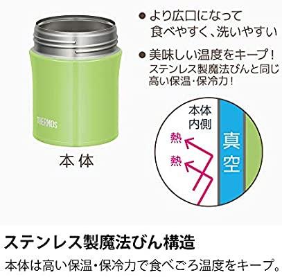 青綠色日本版THERMOS 膳魔師500ml JBM-502 真空燜燒杯|