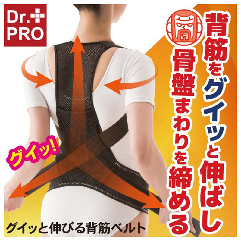 日本Dr.PRO 腰背矯正帶 (黑色L碼)【市集世界 - 日本市集】