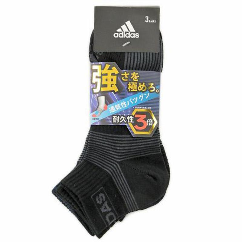 日版 Adidas 3對裝運動襪(649) 24~26cm【市集世界 - 日本市集】
