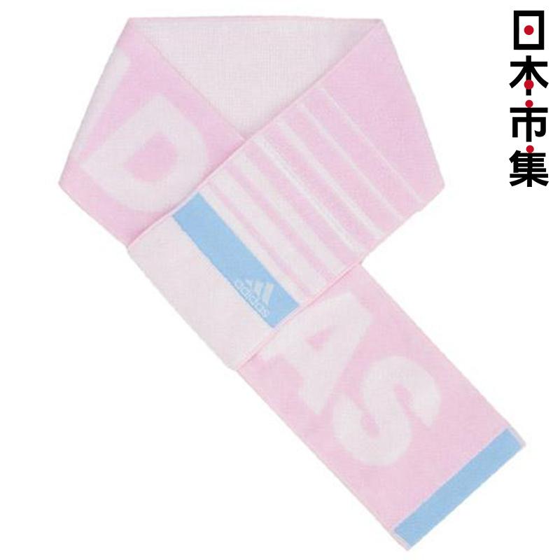 日版 Adidas【粉紅橫間Logo】運動毛巾(347) 12x90cm【市集世界 - 日本市集】