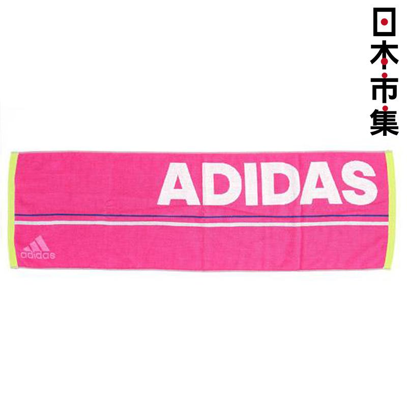 日版 Adidas【粉紅黃邊】純棉運動毛巾(476) 34x105cm【市集世界 - 日本市集】