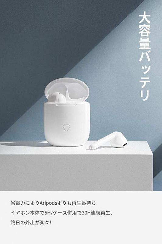 Soundpeats True-Air 真無線耳機