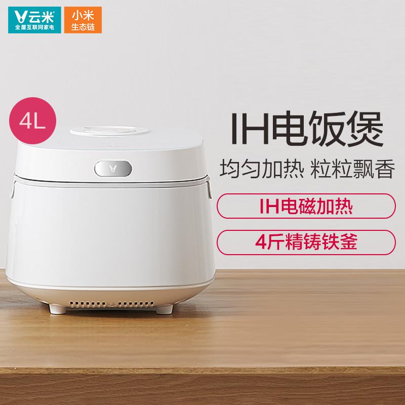 小米 - VIOMI/雲米VXFB40A-IH 4L多功能電飯煲 白色