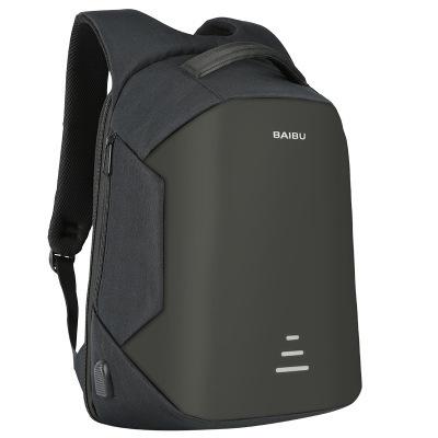 BAIBU 15.6吋防盜筆記本電腦雙肩商務背包
