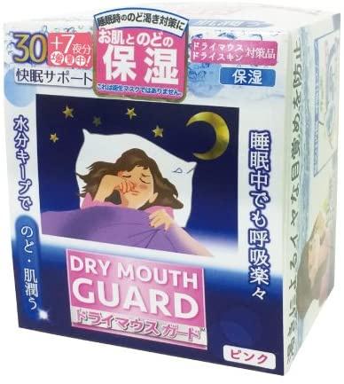 Bihou Dry Mouth Guard 日本美保保濕高級口罩 (30枚+7枚/盒)