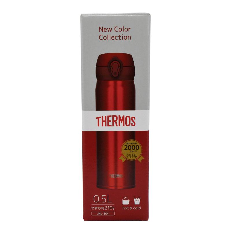 膳魔師 500毫升真空保溫瓶(超輕) 紅色