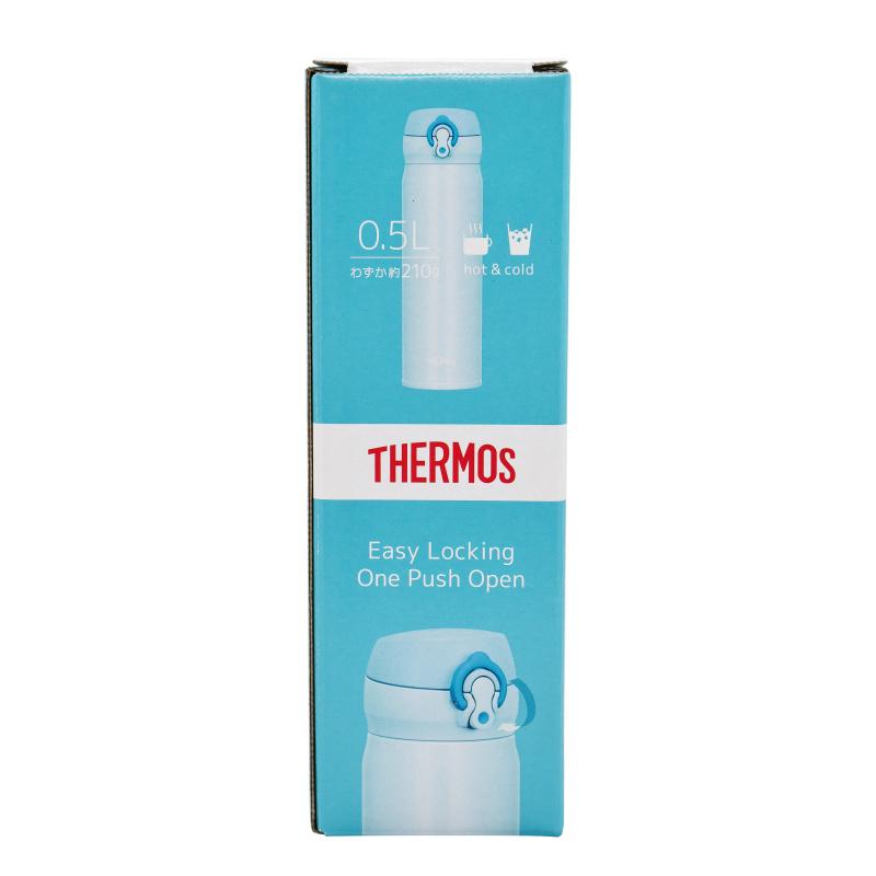 膳魔師 500毫升真空保溫瓶(超輕) 淺藍