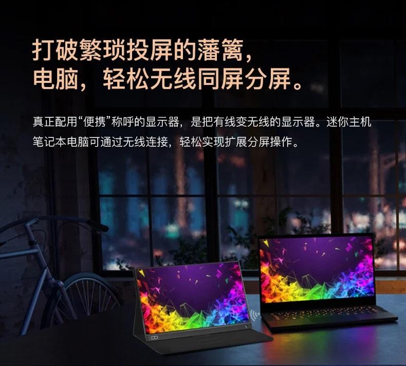"PixelMon 15.6"" 觸摸便攜顯示器 (P15BTW)"