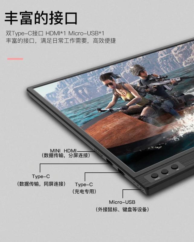 "PixelMon 15.6"" 4K觸摸便攜顯示器 (P16BT)"