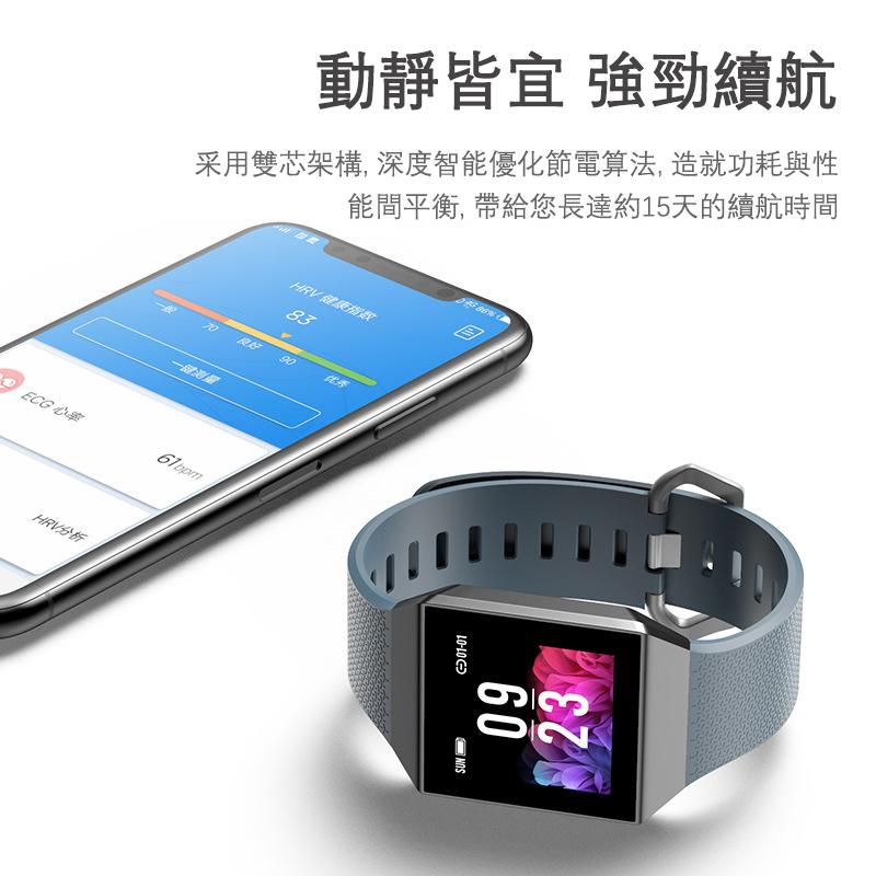 DIDO 智能觸控手錶 G26