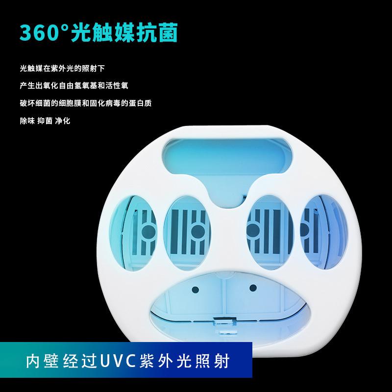 Puretta 智能控制牙刷消毒器 LZ-ZY