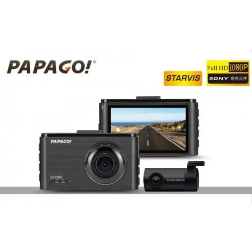 Papago Gosafe 790D 雙鏡頭行車記錄儀