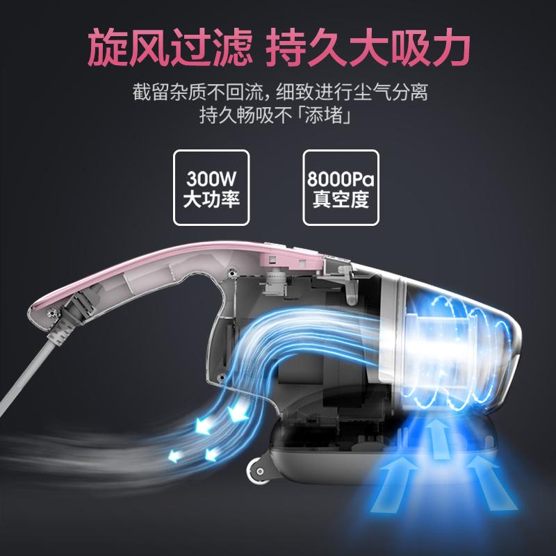 海爾Haier 紫外線殺菌除蟎儀吸塵器【3色】