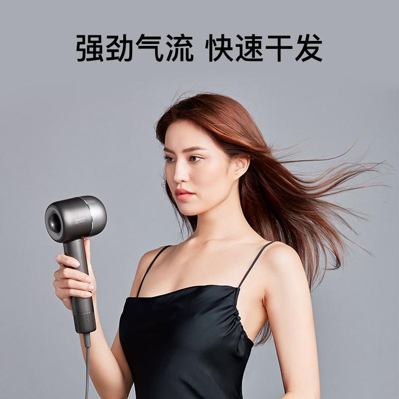 【小米生態鏈】Dreame 追覓 智能控溫負離子吹風機