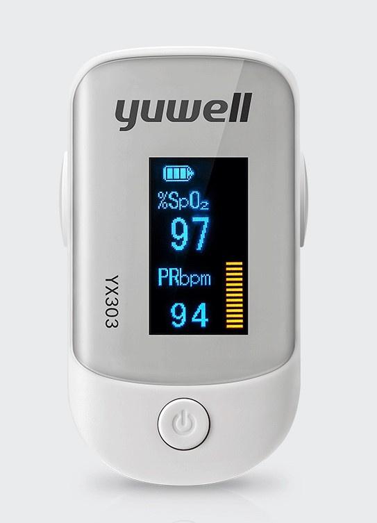 Yuwell-指夾式血氧機YX303