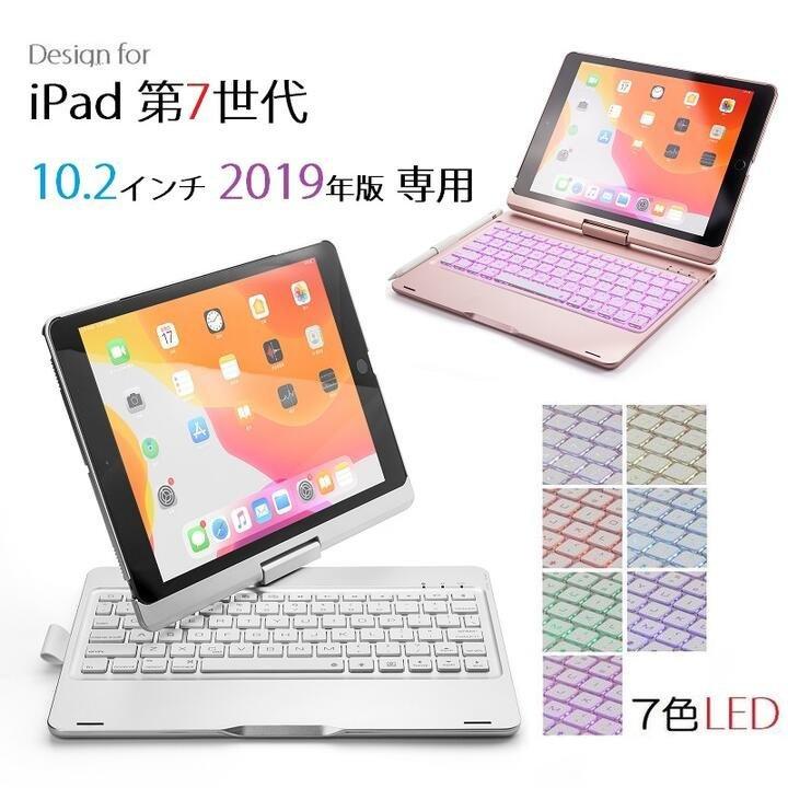 "iPad 10.2""/10.5"" Air 360 ° 轉動藍牙Keyboard [3色]"