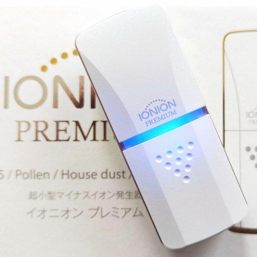 IONION Premium 超輕量隨身空氣清淨機 [黑色 / 白色] 門市特價$599