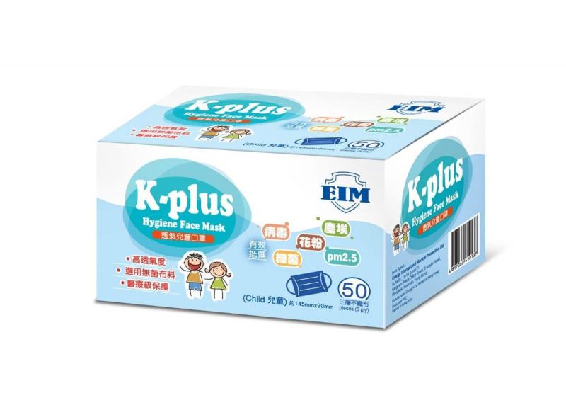 K-plus 透氣兒童口罩 [50/盒]