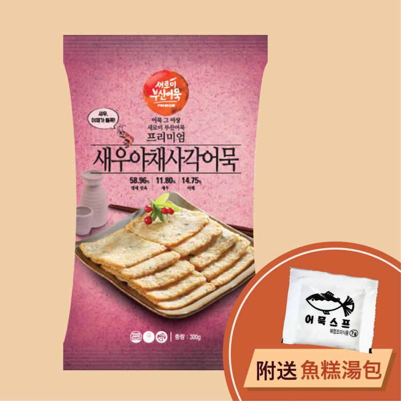 Saeromi - 釜山高級蔬菜鮮蝦魚糕