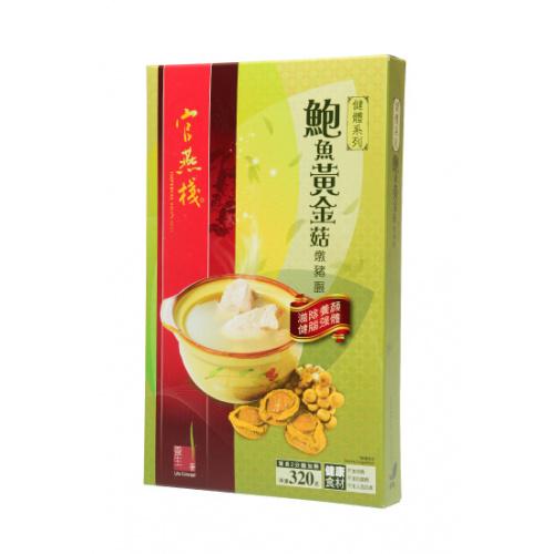 官燕棧燉湯-鮑魚黃金菇燉豬展 (320克)