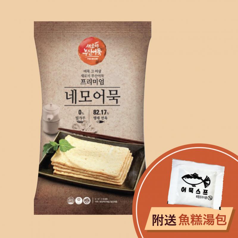 Saeromi - 釜山高級四角魚糕
