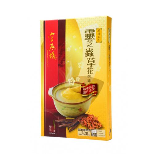 官燕棧燉湯-靈芝蟲草花燉雞 (320克)