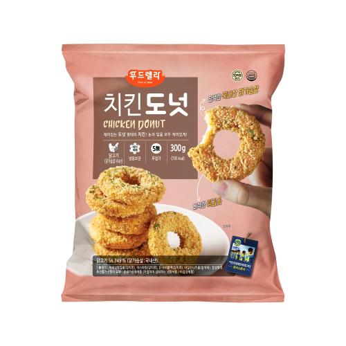韓國Foodrella 小朋友最愛炸雞 [300g]