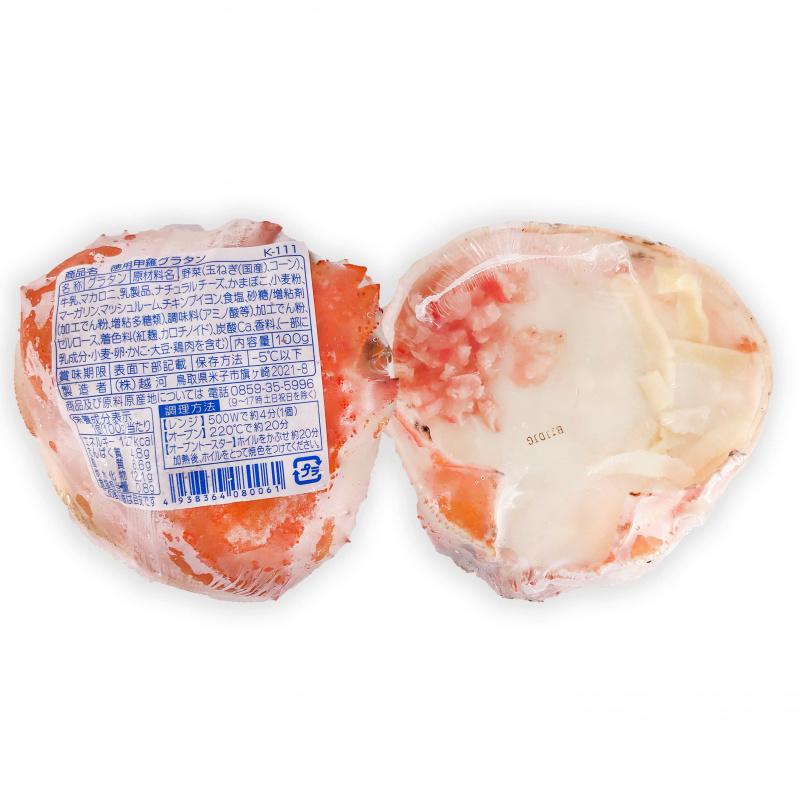 日本芝士通粉釀蟹蓋 [1個]