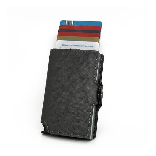 Sail - RFID 防盜 PU皮料 信用卡套