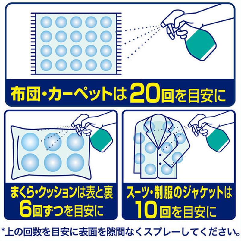 日版Febreze 衣物布製品殺菌消臭噴霧 370ml【市集世界 - 日本市集】