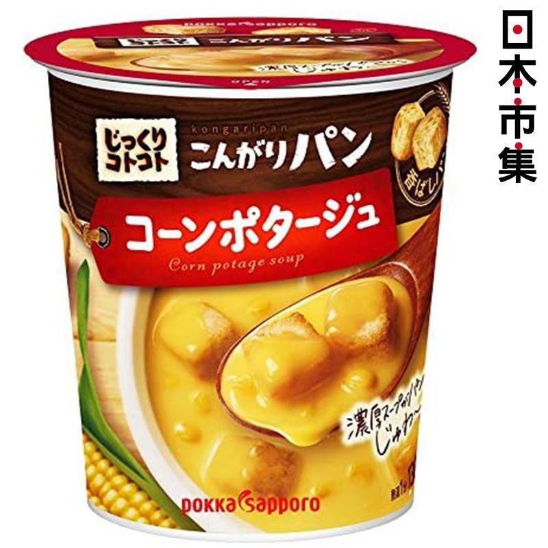 日版Pokka Sapporo 麵包粒 濃厚《粟米》忌廉杯杯湯 31.4g【市集世界 - 日本市集】