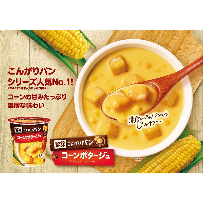 日版Pokka Sapporo 麵包粒 濃厚《粟米》忌廉杯杯湯 31.4g (3件裝)【市集世界 - 日本市集】