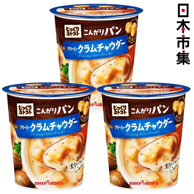 日版Pokka Sapporo 麵包粒 濃厚《蜆肉》忌廉杯杯湯 27.2g (3件裝)【市集世界 - 日本市集】