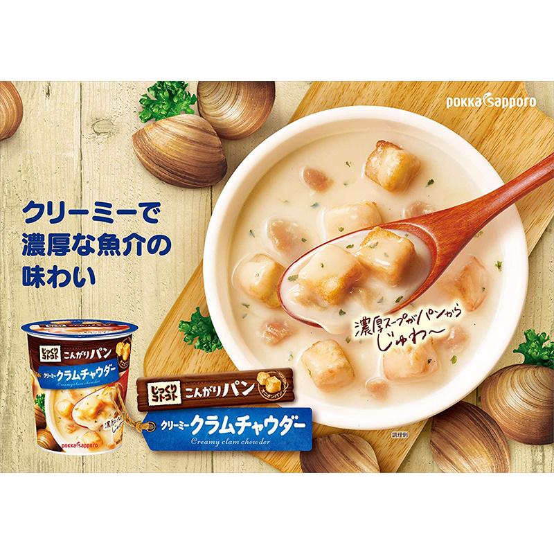 日版Pokka Sapporo 麵包粒 濃厚《蜆肉》忌廉杯杯湯 27.2g 【市集世界 - 日本市集】