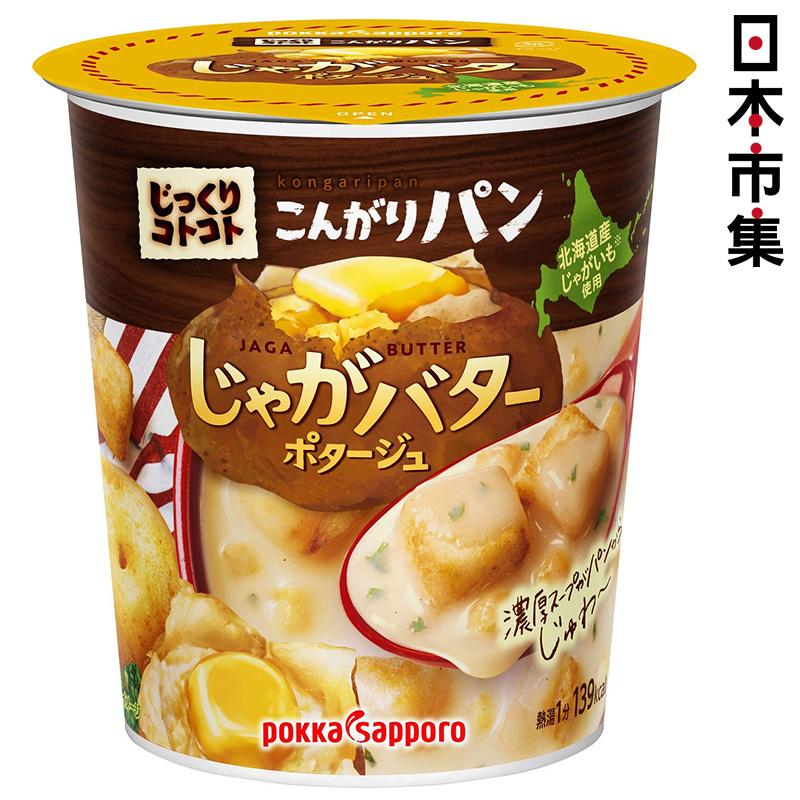 日版Pokka Sapporo 麵包粒 濃厚《牛油薯仔》忌廉杯杯湯 31g【市集世界 - 日本市集】