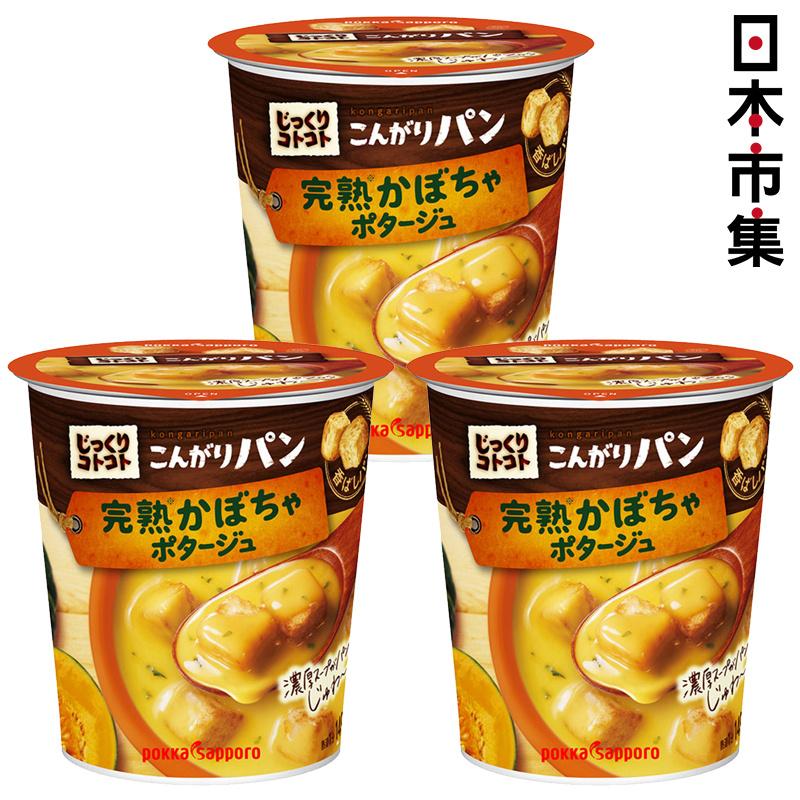 日版Pokka Sapporo 麵包粒 濃厚《完熟南瓜》忌廉杯杯湯 31g (3件裝)【市集世界 - 日本市集】