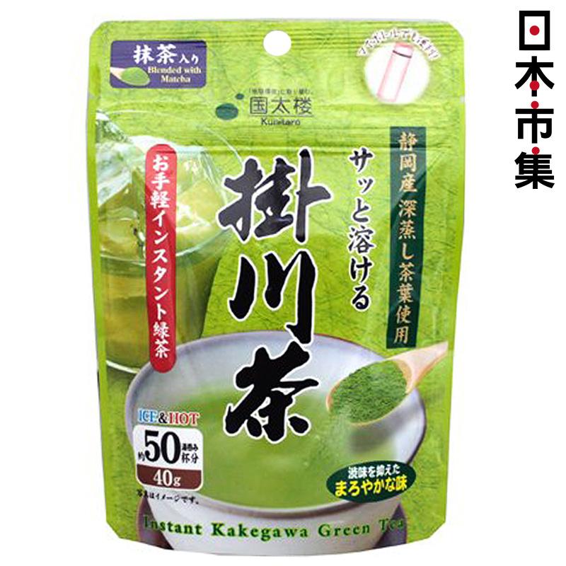 日版 國太樓 靜岡掛川綠茶抹茶粉 40g(約50杯分量)【市集世界 - 日本市集】