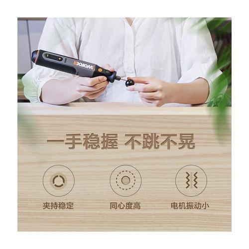 WORXWX7504V小型電磨機
