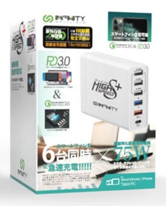 Infinity T619 75W USB座枱分流器
