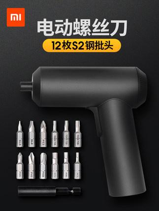 XIAOMI小米 米家 迷你便攜充電無線電動螺絲刀