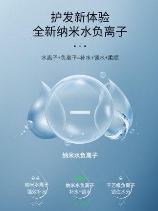 VGO C2補水+鎖水納米水負離子護髮風筒
