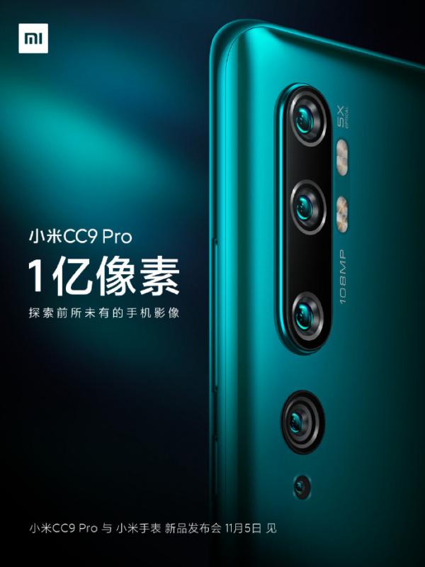 Fans優惠價~小米CC9PRO一億萬像素8+128手機 $22xx